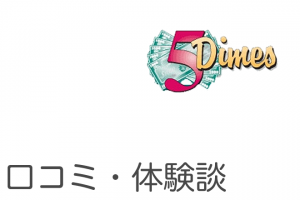 5dimes_kt