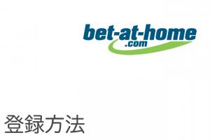 betathome_open