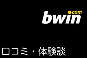 bwin_kt