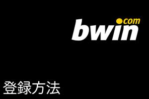 bwin_open