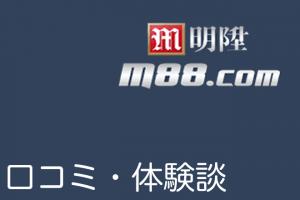 m88_kt