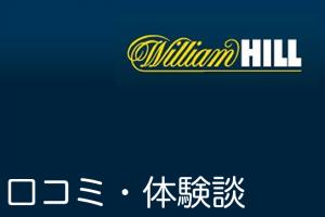 william_kt