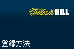 william_open