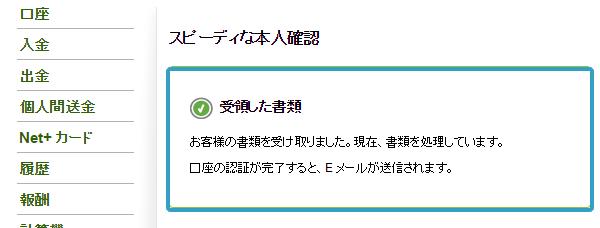 NETELLER10