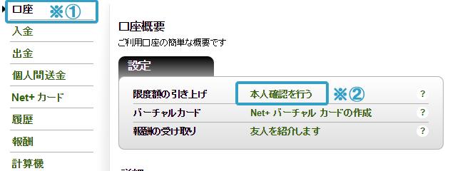 NETELLER1