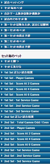 will-tennis6
