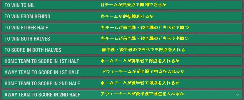 bet365_10