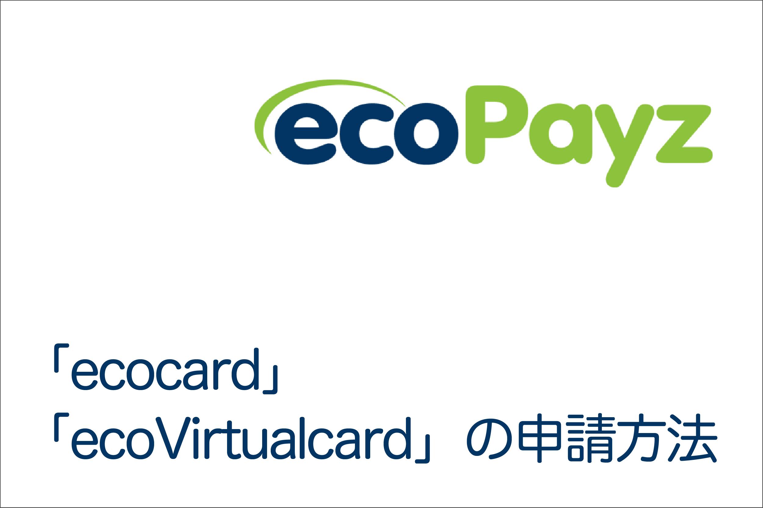 ecocard64-05